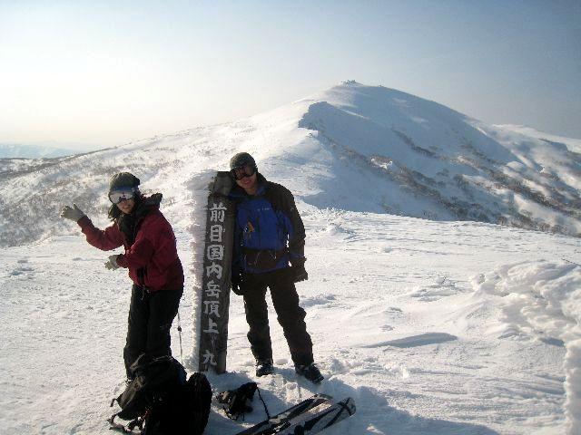 前目国内岳の山頂