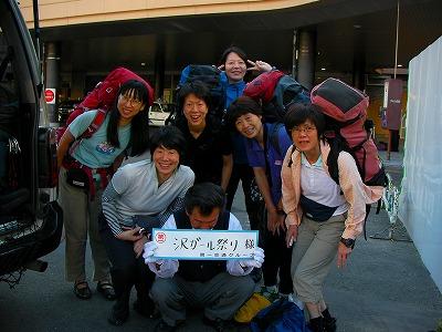 0910futakuchi01s-.jpg